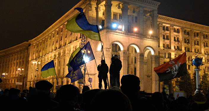 Anniversary of Maidan in Kyiv