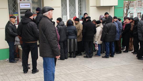 Очереди в банки в Донецке